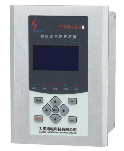 CHHD-300系列微机综合保护测控装置