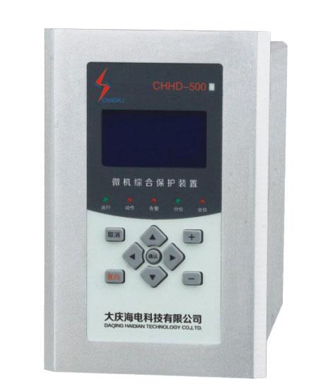 CHHD-500系列微机综合保护测控装置