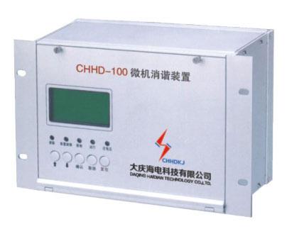 CHHD-100微机消谐装置