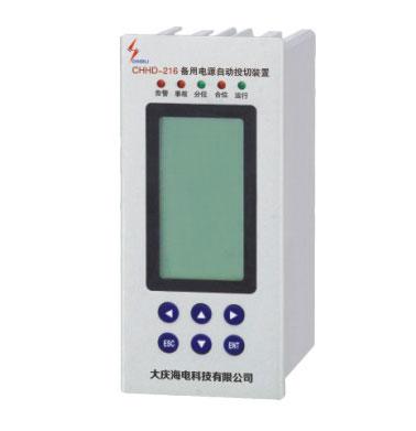 CHHD-216备用电源自动投切装置