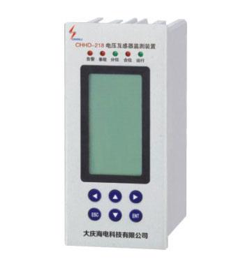CHHD-218电压互感器监测装置